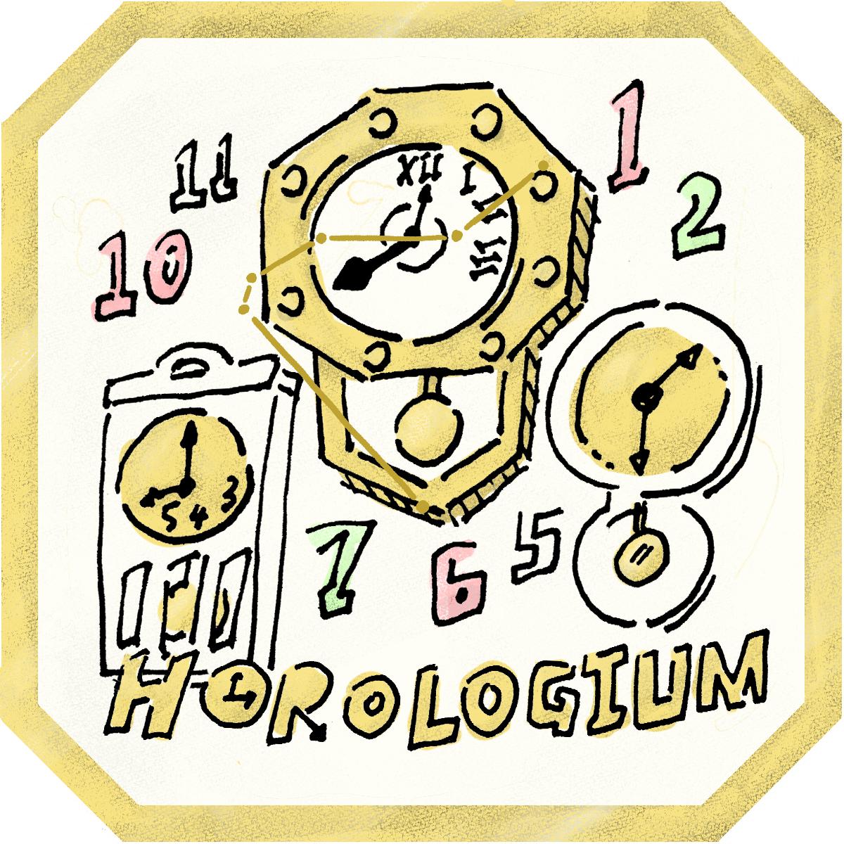 の 金 時計 2020 飯田 ゲッターズ